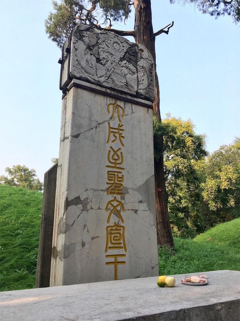 f:id:minghuabj:20190102220536j:image