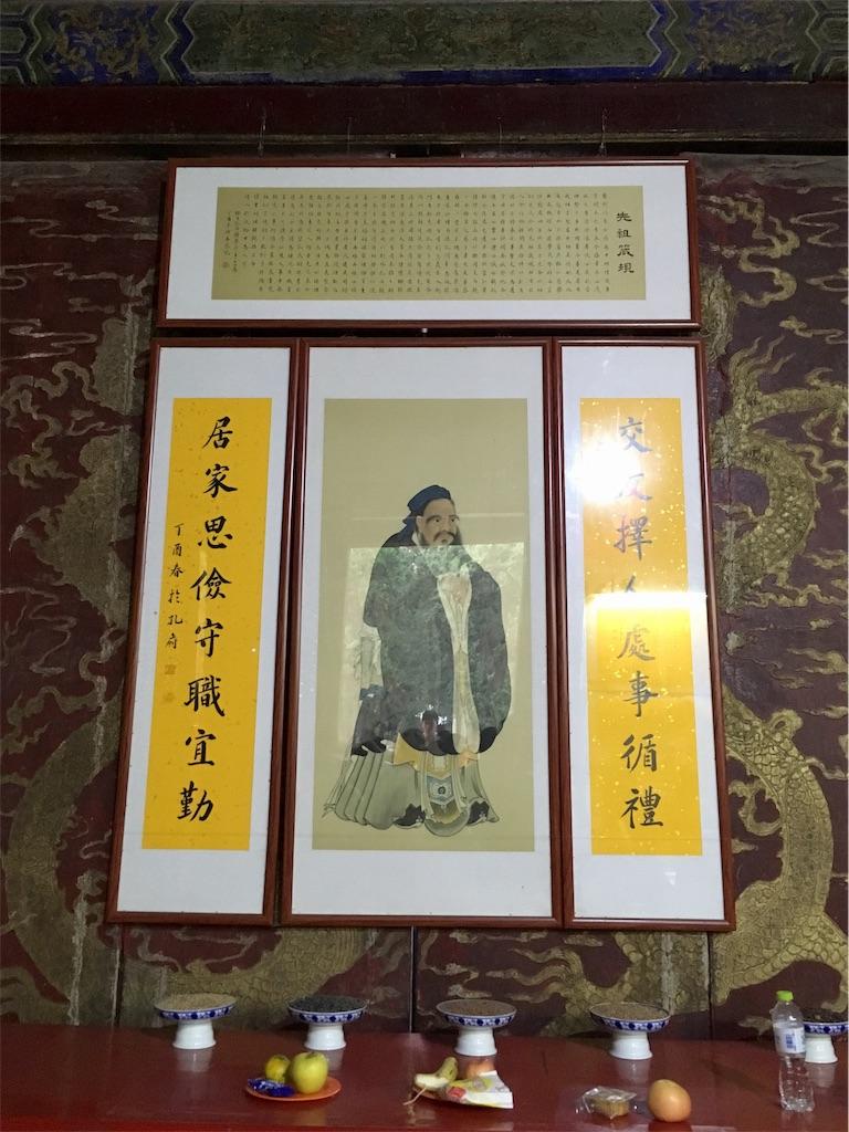 f:id:minghuabj:20190102220644j:image