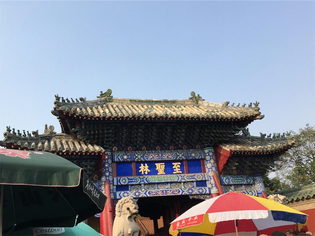 f:id:minghuabj:20190102220732j:image