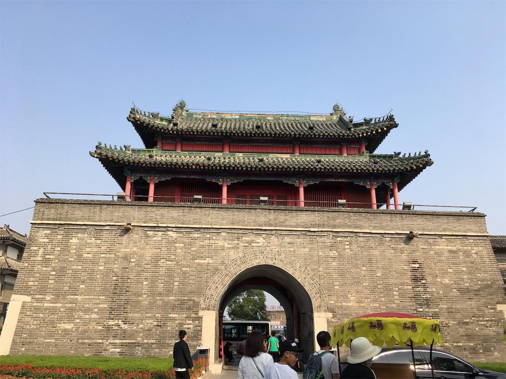 f:id:minghuabj:20190102220958j:image