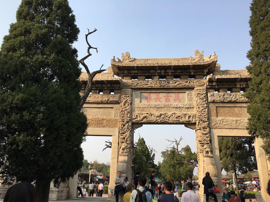 f:id:minghuabj:20190102221415j:image