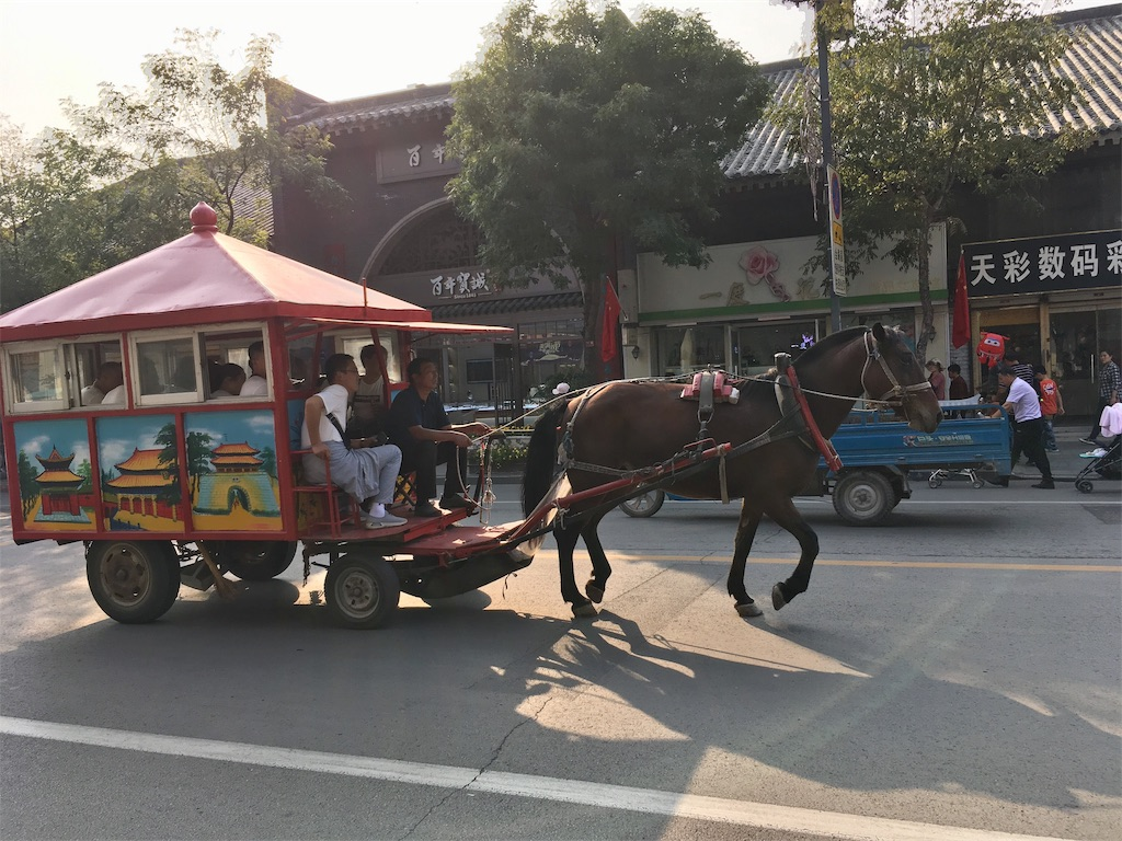 f:id:minghuabj:20190102221527j:image