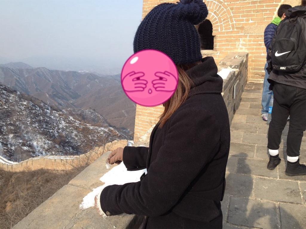 f:id:minghuabj:20190106235513j:image