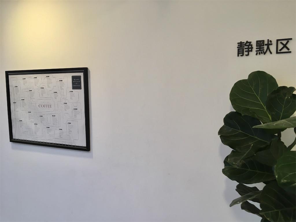 f:id:minghuabj:20190107012242j:image