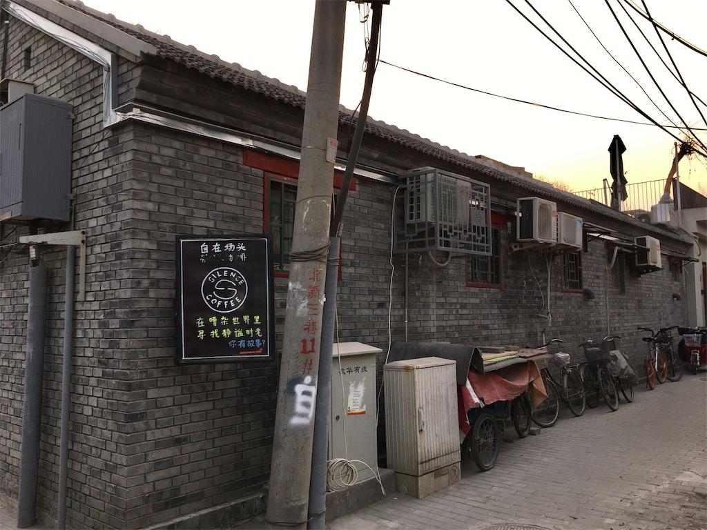 f:id:minghuabj:20190107012405j:image