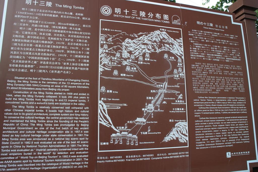 f:id:minghuabj:20190109231940j:plain