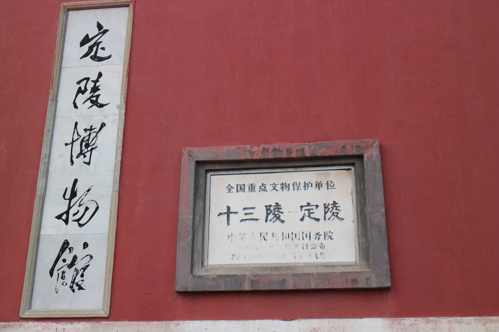 f:id:minghuabj:20190110013018j:plain