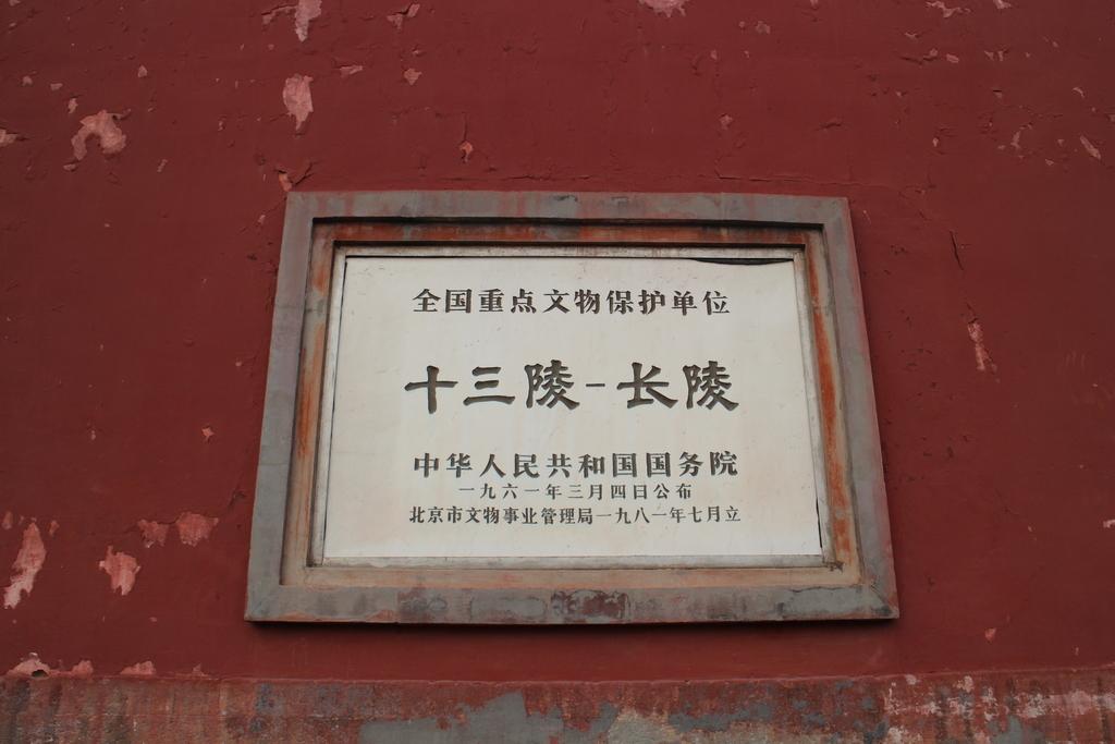 f:id:minghuabj:20190110022306j:plain