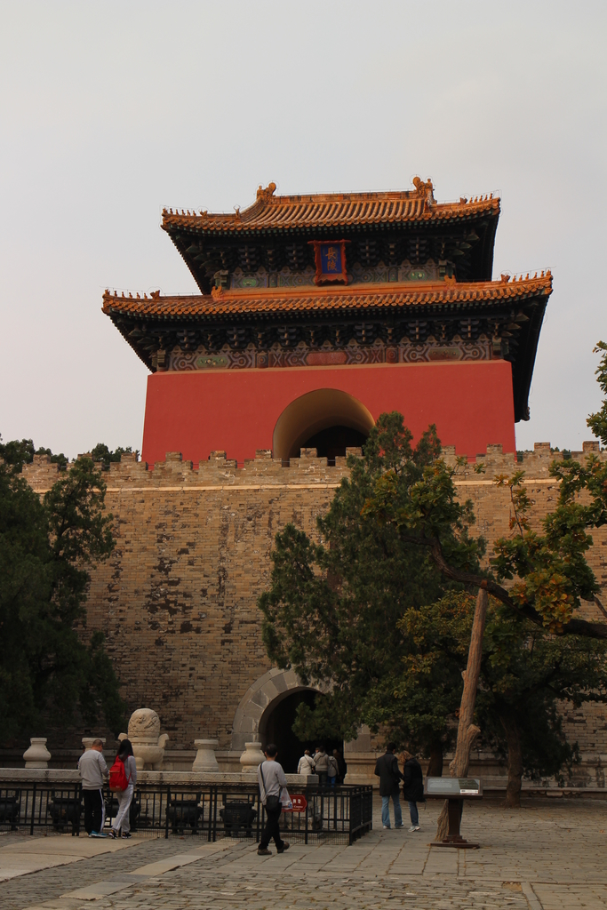 f:id:minghuabj:20190110084029j:plain
