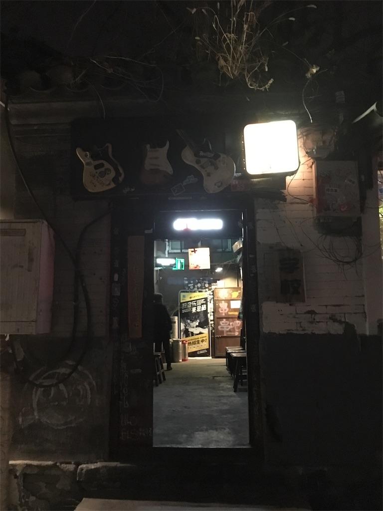 f:id:minghuabj:20190113014655j:image
