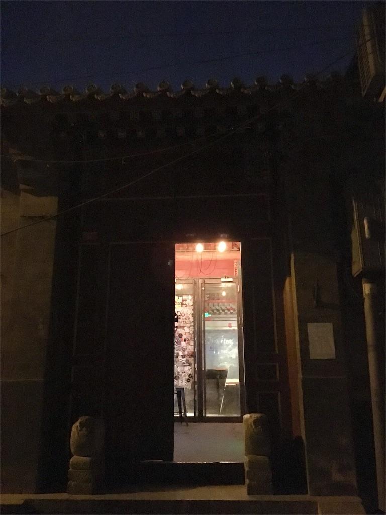 f:id:minghuabj:20190113021918j:image