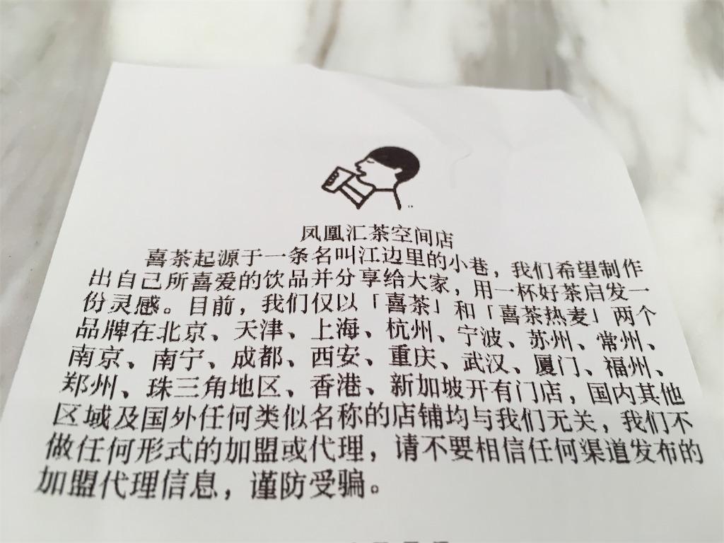 f:id:minghuabj:20190113222625j:image