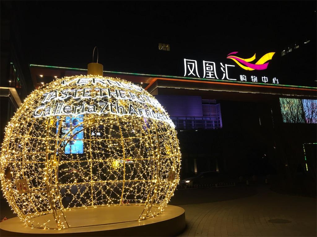 f:id:minghuabj:20190114000430j:image