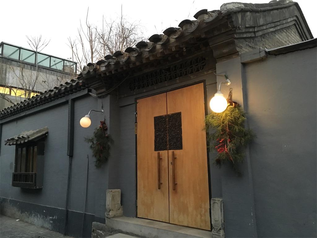 f:id:minghuabj:20190114003447j:image