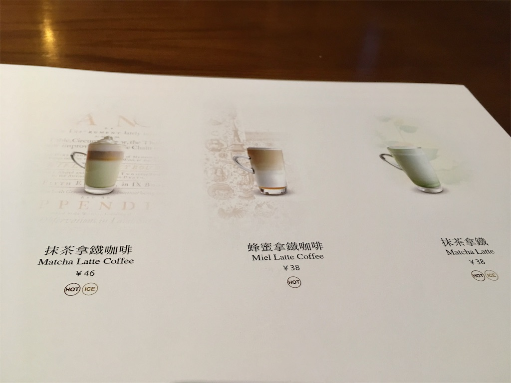 f:id:minghuabj:20190114005606j:image