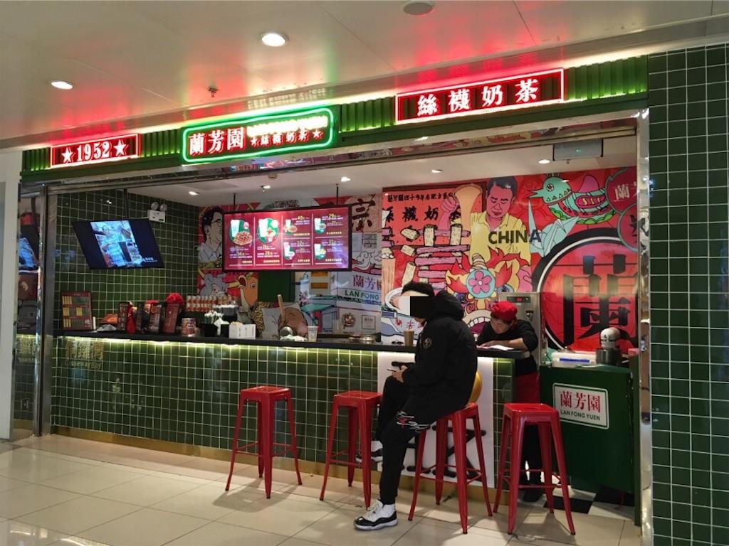 f:id:minghuabj:20190114011929j:image