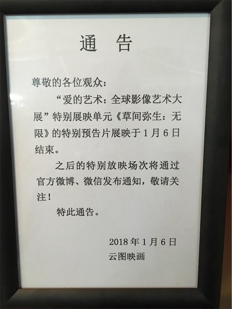 f:id:minghuabj:20190114133921j:image