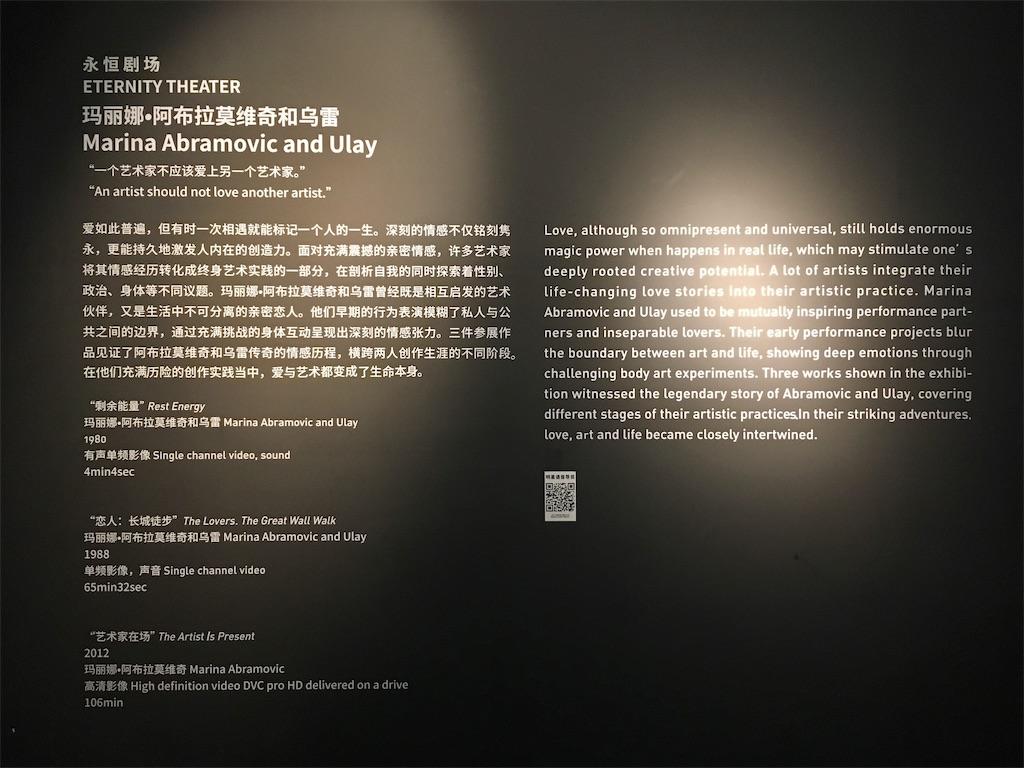 f:id:minghuabj:20190114133942j:image