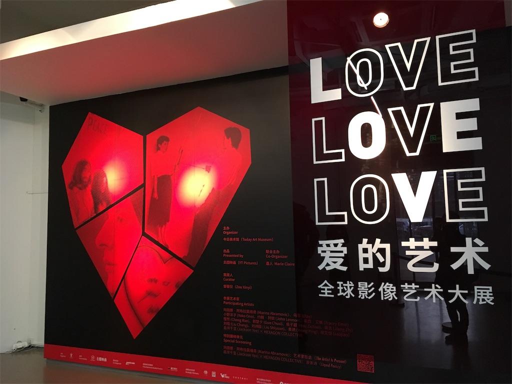 f:id:minghuabj:20190114134023j:image