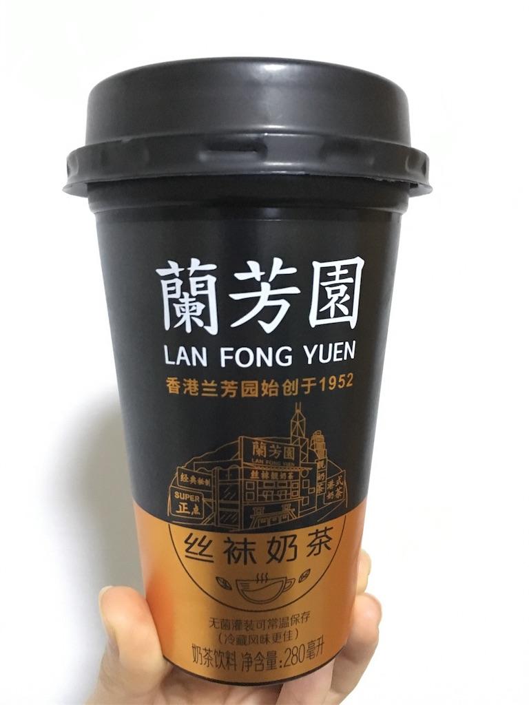 f:id:minghuabj:20190117023315j:image