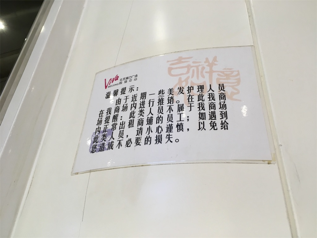 f:id:minghuabj:20190118135537j:image