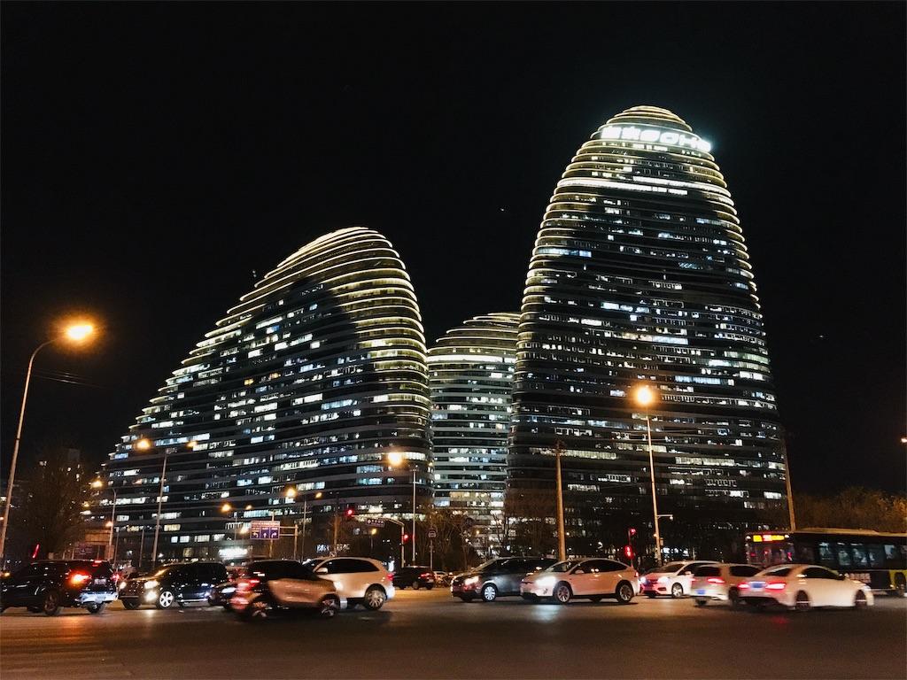 f:id:minghuabj:20190124135415j:image