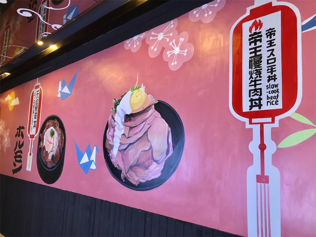 f:id:minghuabj:20190124135832j:image