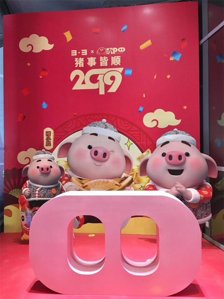 f:id:minghuabj:20190124140101j:image