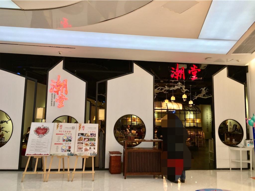 f:id:minghuabj:20190127122034j:image