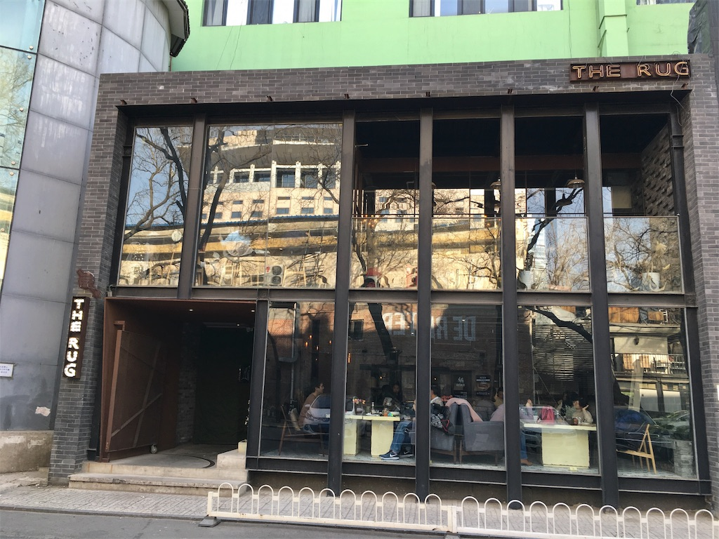 f:id:minghuabj:20190127171820j:image