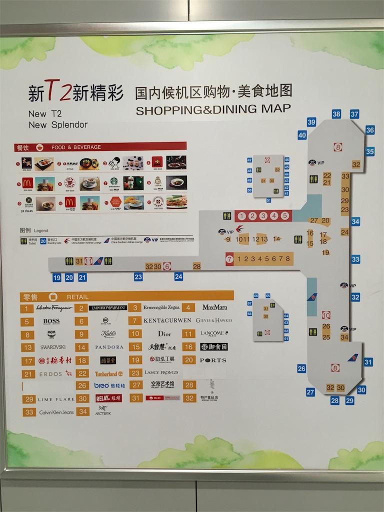 f:id:minghuabj:20190130004624j:image