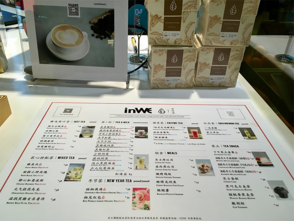 f:id:minghuabj:20190130011544j:image