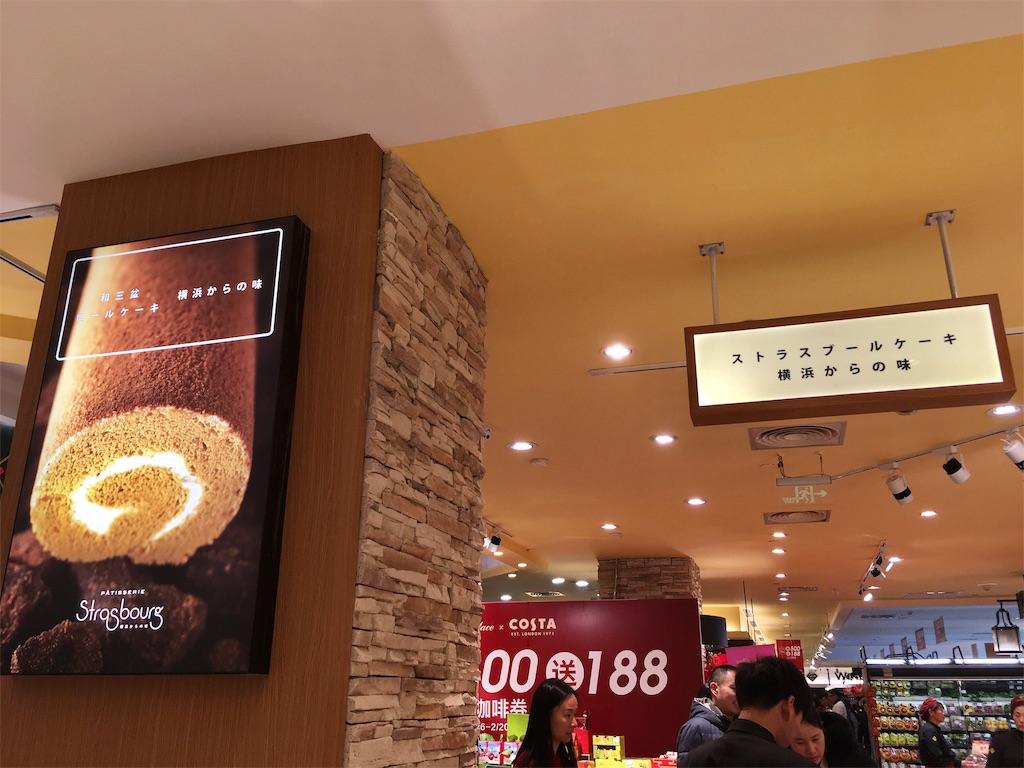 f:id:minghuabj:20190202022822j:image