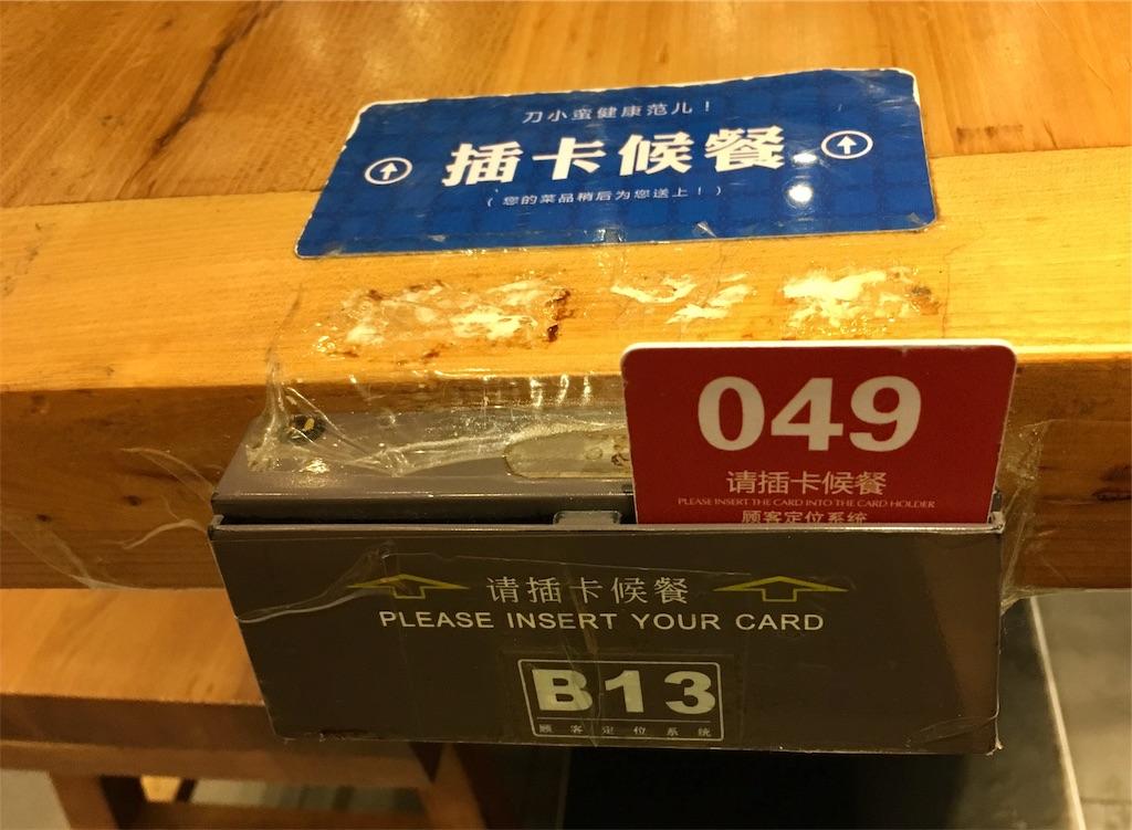 f:id:minghuabj:20190202024859j:image
