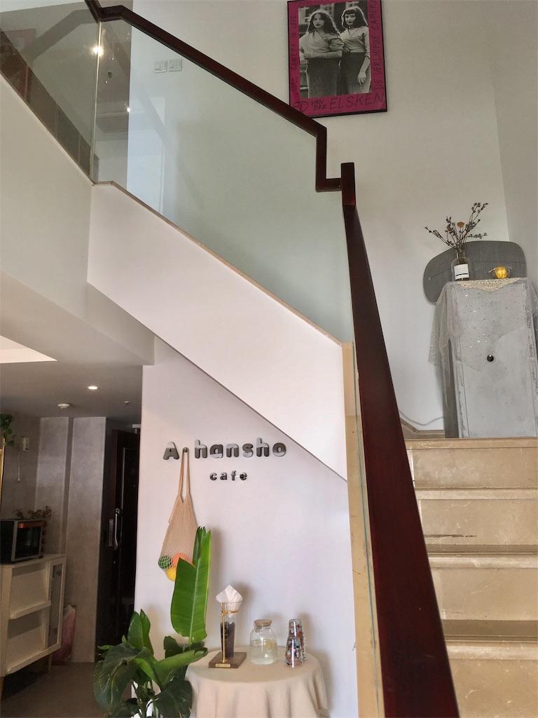 f:id:minghuabj:20190216233719j:image