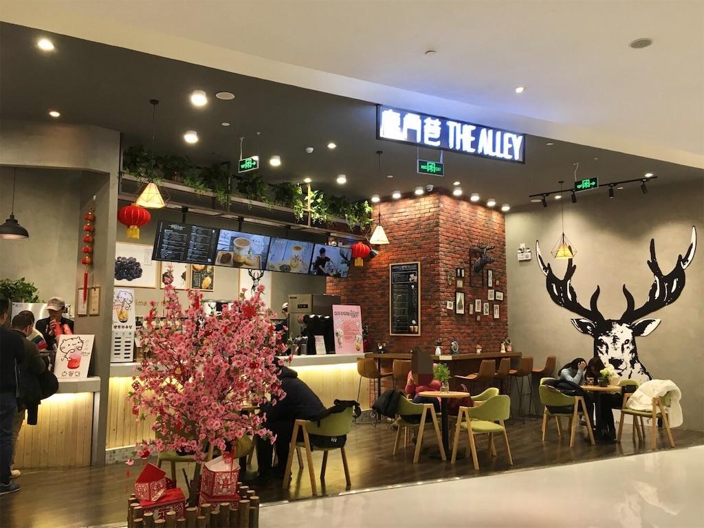 f:id:minghuabj:20190217172704j:image