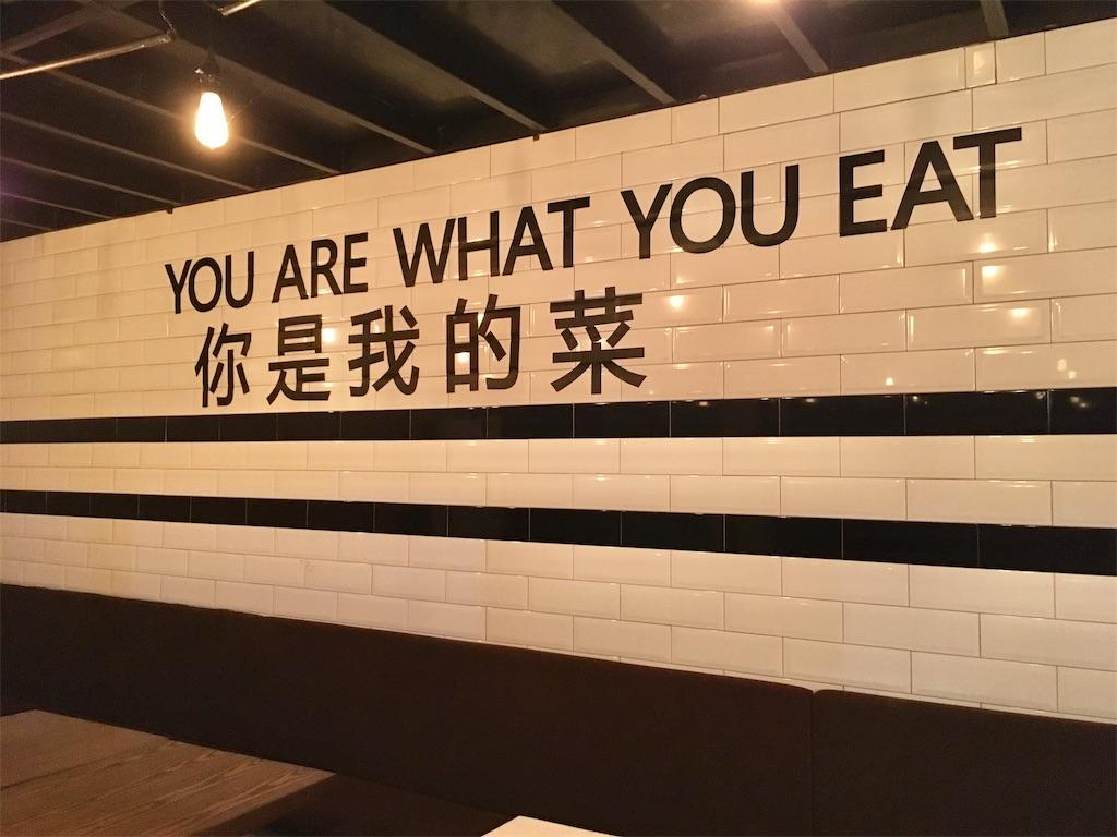 f:id:minghuabj:20190223233921j:image