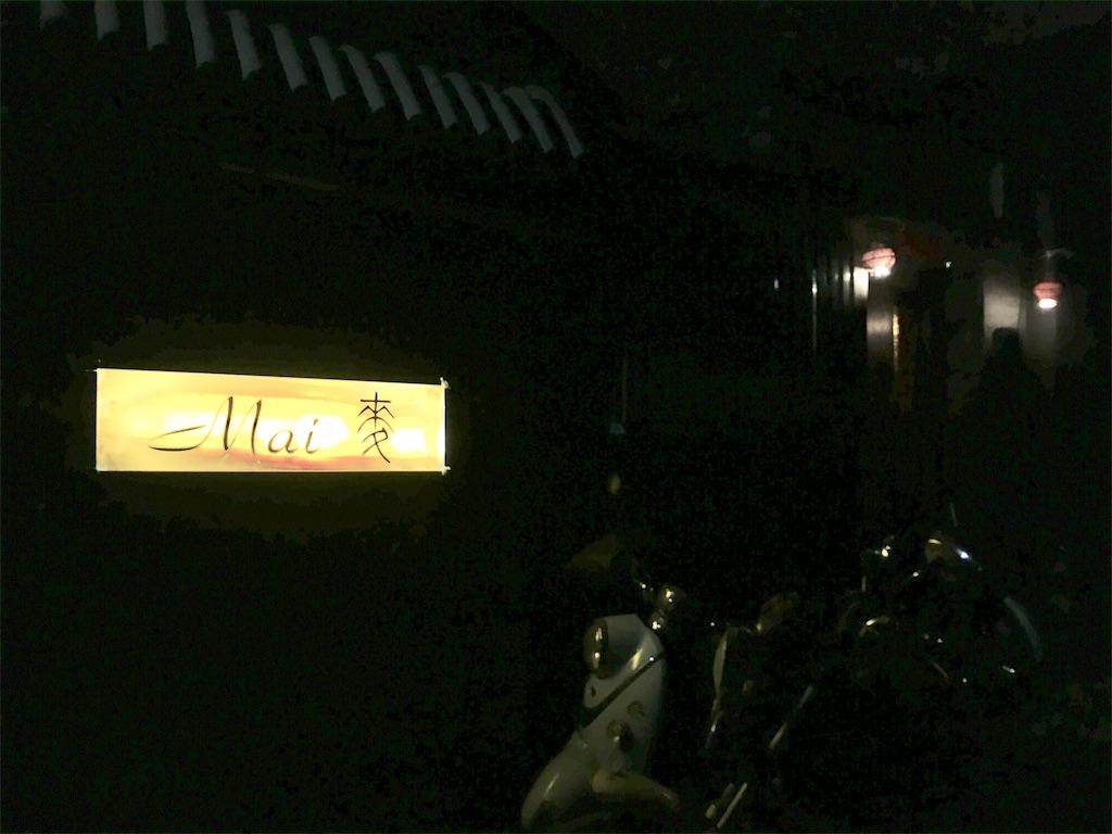 f:id:minghuabj:20190223233925j:image