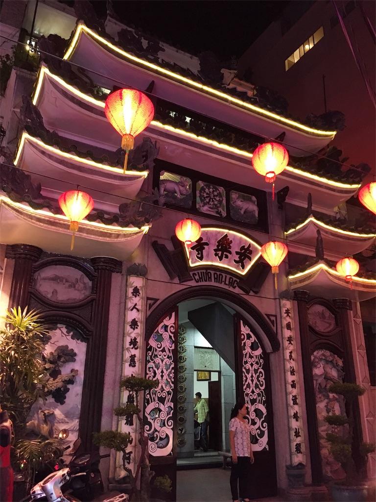 f:id:minghuabj:20190224183951j:image