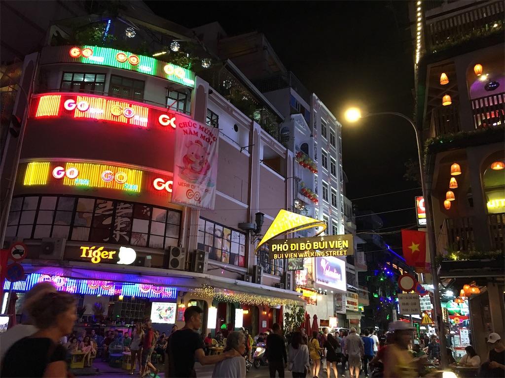 f:id:minghuabj:20190224184509j:image