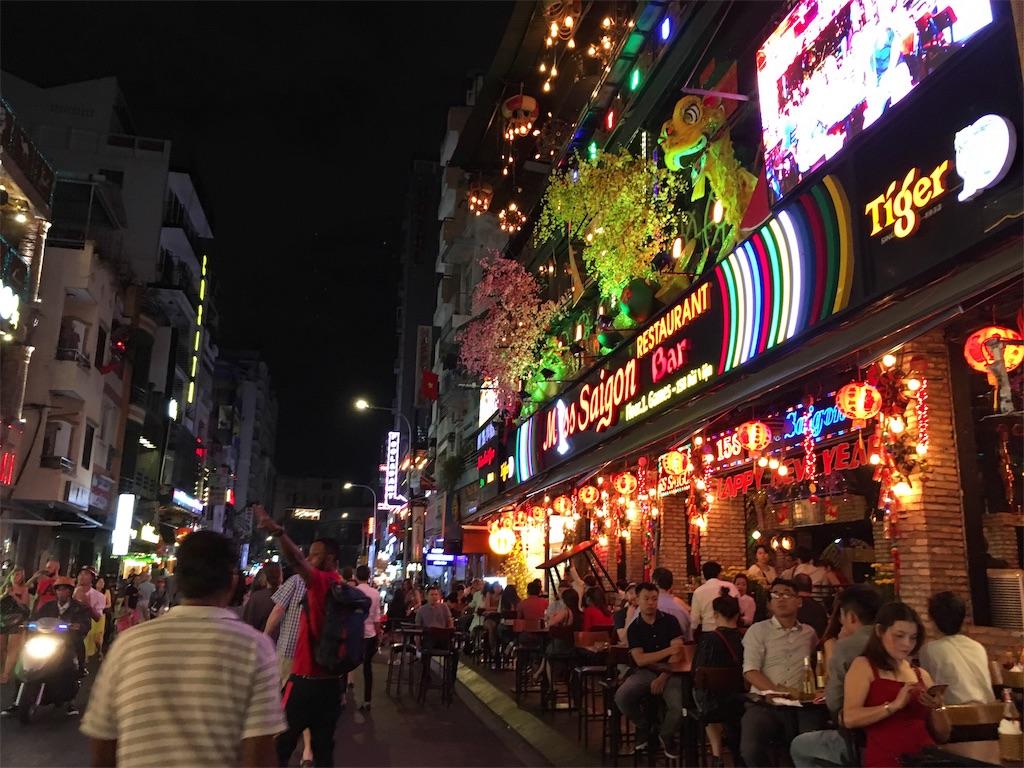 f:id:minghuabj:20190224184638j:image