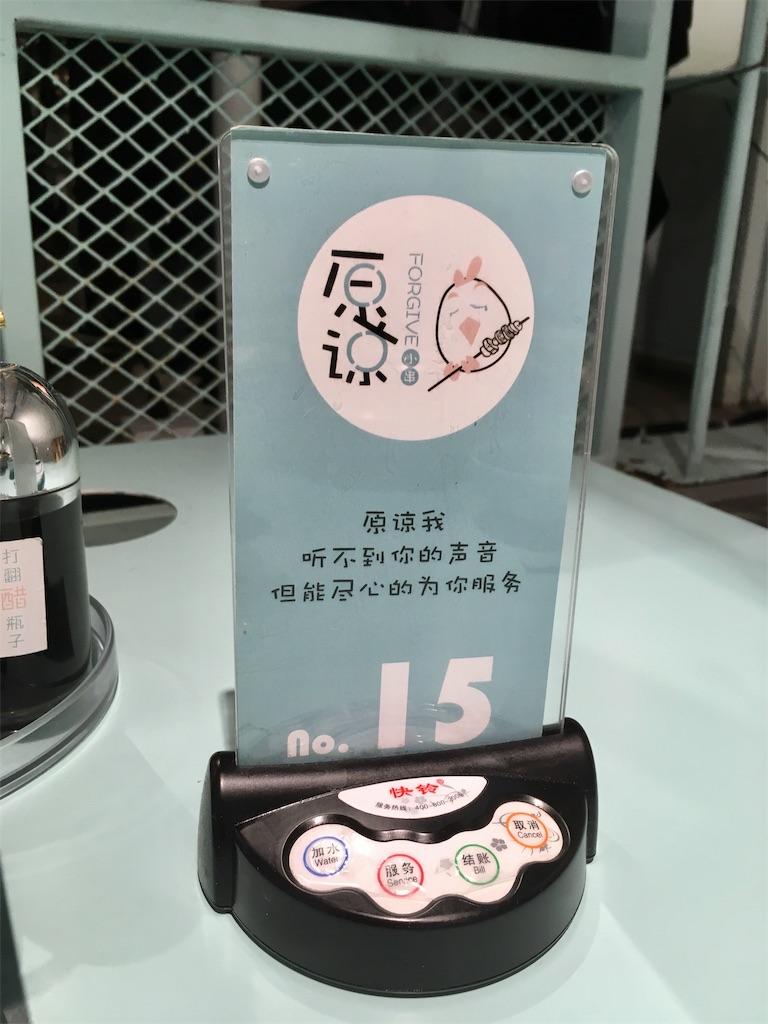 f:id:minghuabj:20190226133714j:image