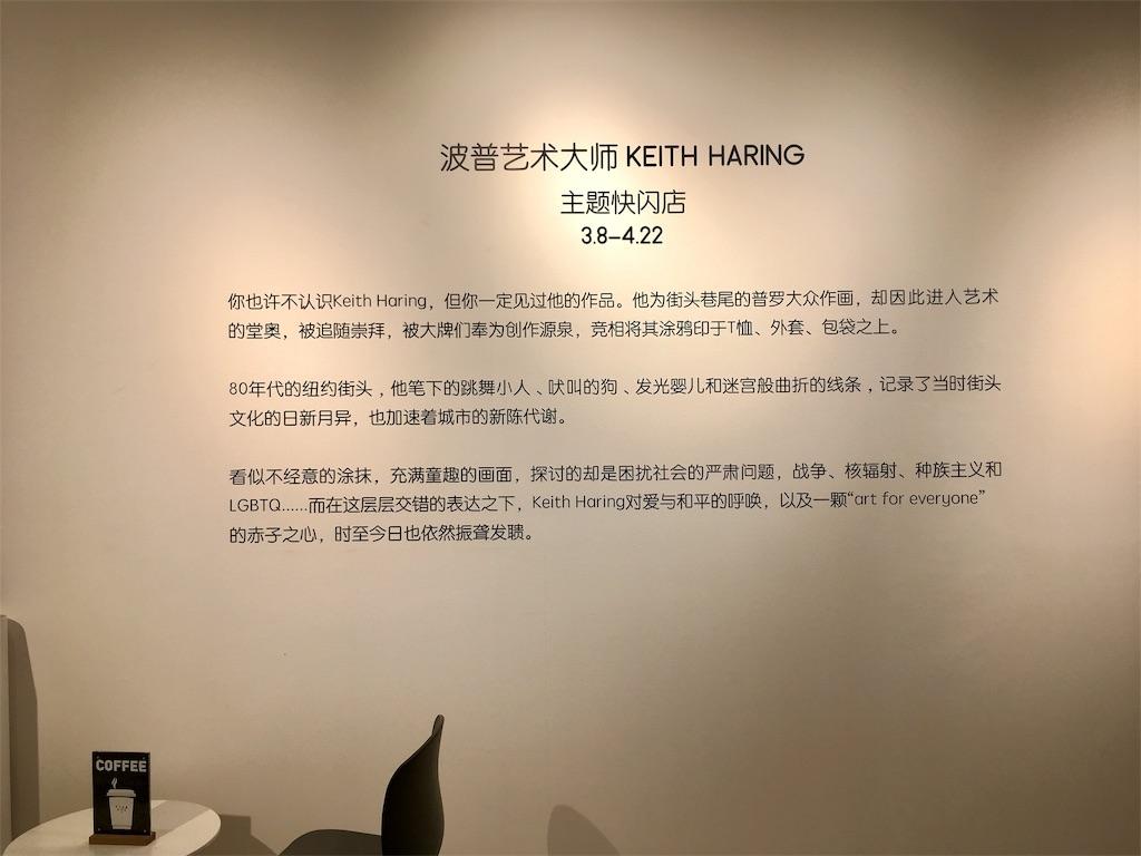 f:id:minghuabj:20190308133920j:image