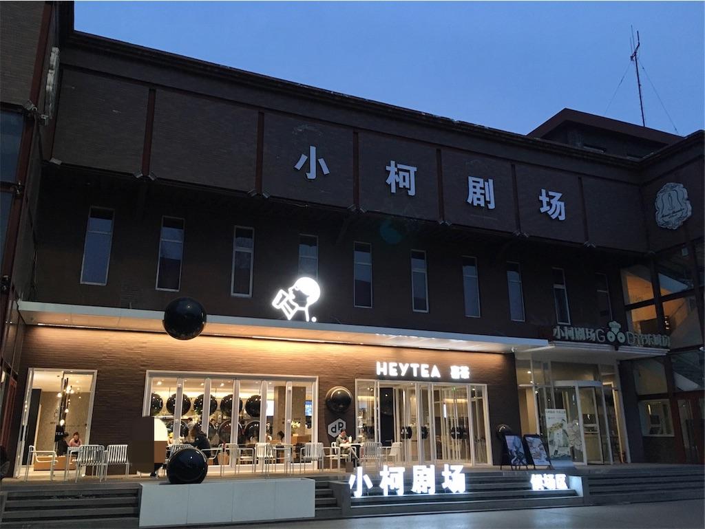 f:id:minghuabj:20190324184720j:image