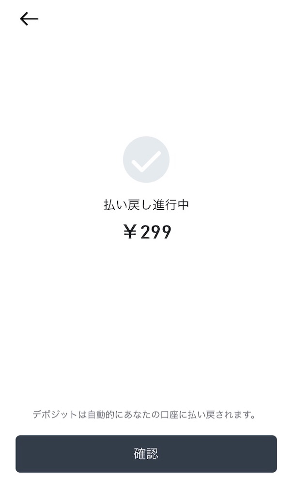 f:id:minghuabj:20190326121222j:image