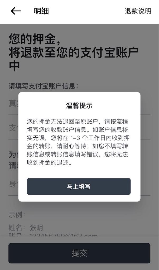f:id:minghuabj:20190326122634j:image