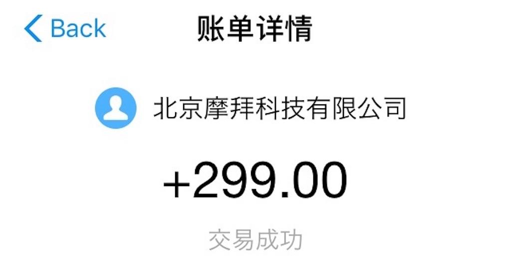 f:id:minghuabj:20190326122642j:image