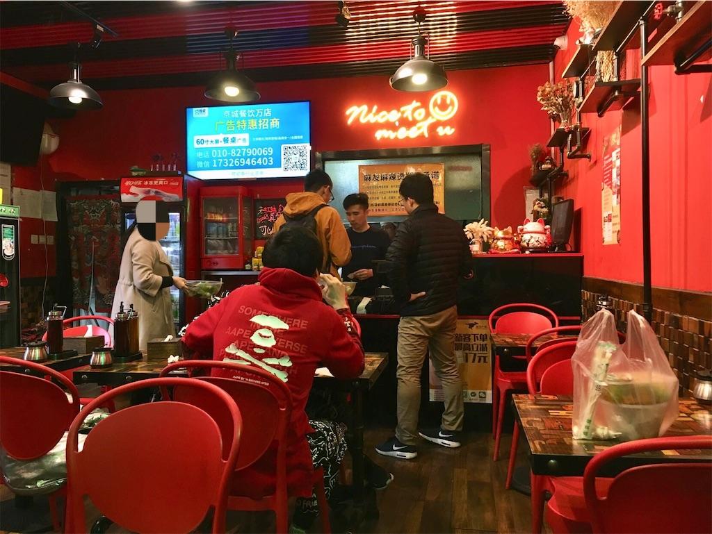 f:id:minghuabj:20190327015133j:image