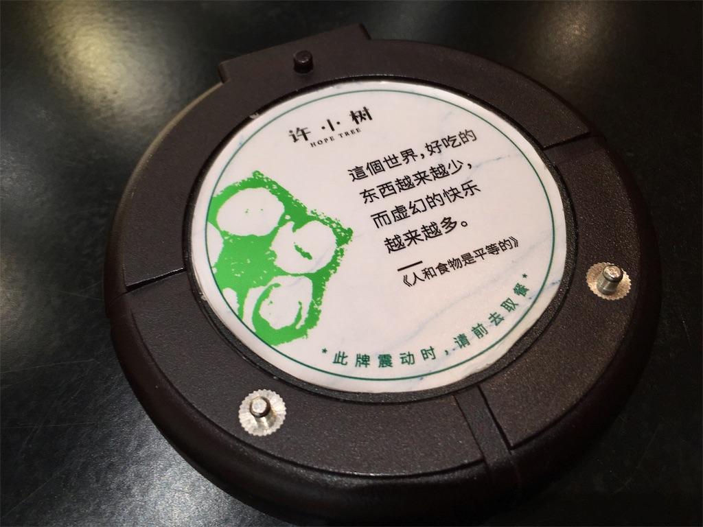 f:id:minghuabj:20190328213048j:image