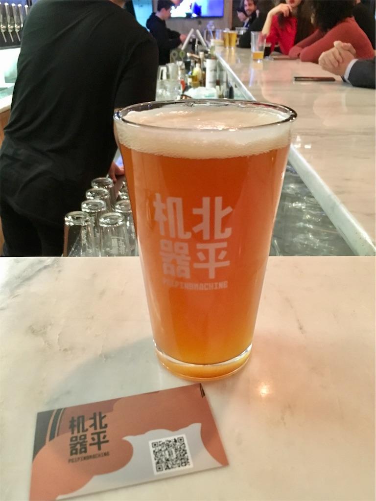 f:id:minghuabj:20190329134124j:image